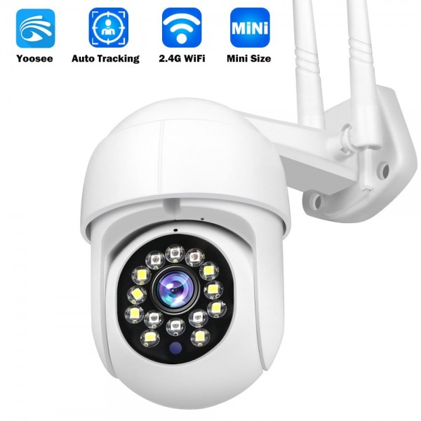 1080 HD ip camera exterior enterior smart house security cctv 2MP 2 antenna